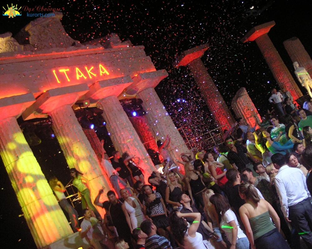 Nightclub Itaka