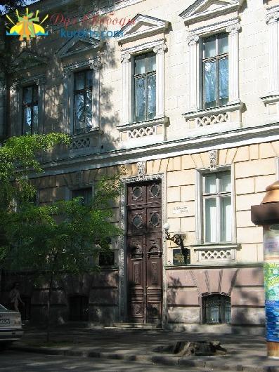 Историко-креведческий музей