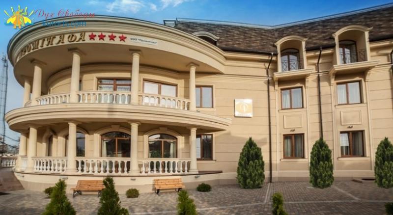 Отель Проминада