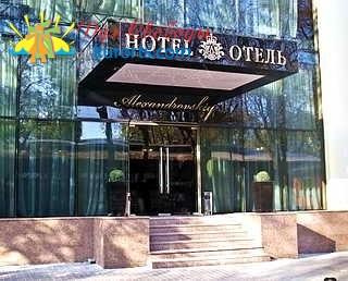 Готель Олександрівський