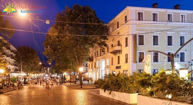 Отель Royal Street