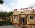 Отель Автотурист Одесса