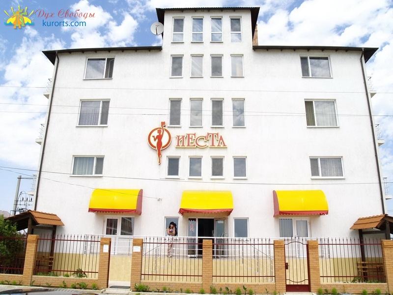 Гостиница Фиеста Затока