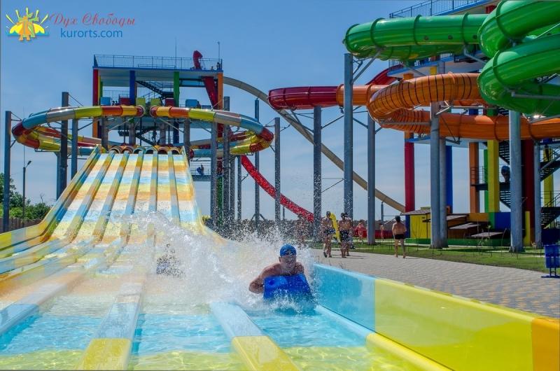 Waterpark Odessa