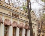 Готель Дерибас