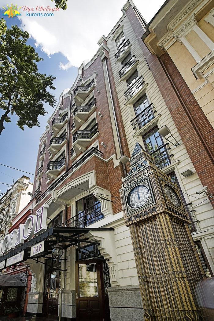 London Hotel in Odessa