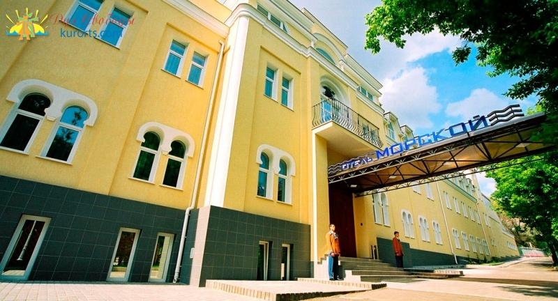 Готель Морський