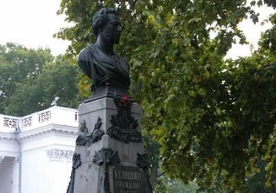 Составьте описание памятника элитные купить памятник недорого 8800