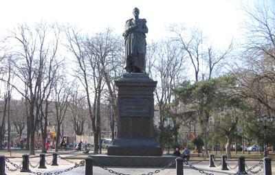 Эконом памятник Купола Ботанический сад Эконом памятник Волна Солигалич